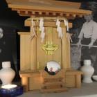 Il Dojo – Tsukiyo